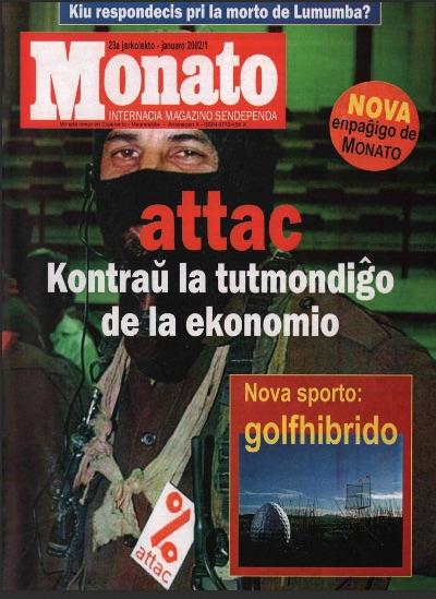 monato200201