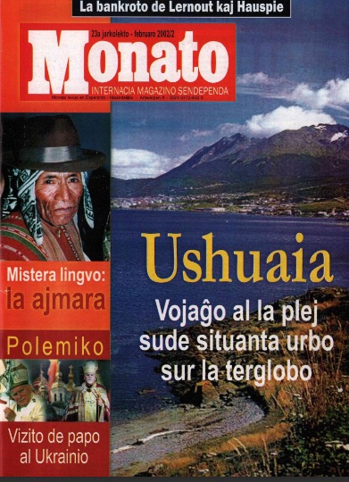 monato200202