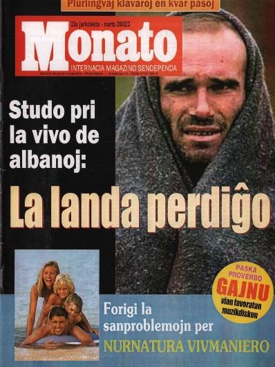 monato200203