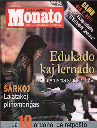 monato200205