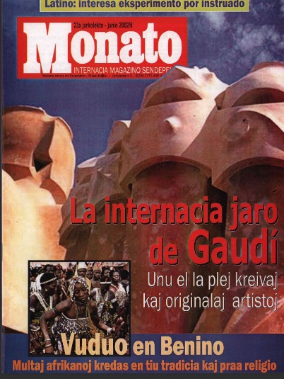 monato200206