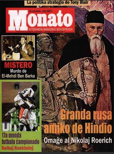 monato200207