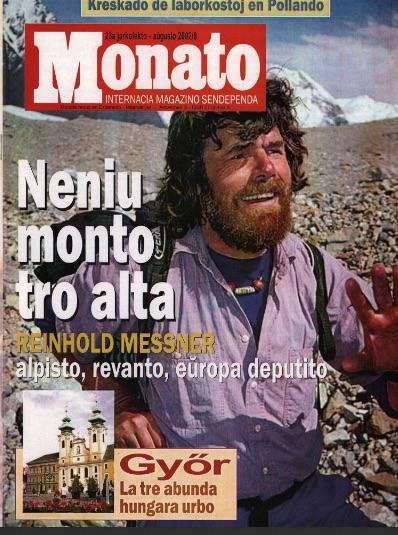 monato20020809