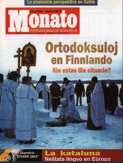 monato200212