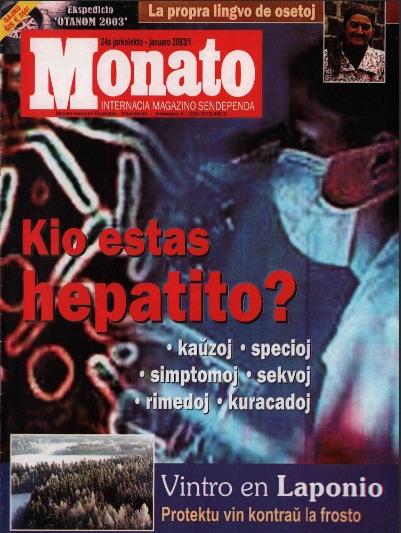 monato200301