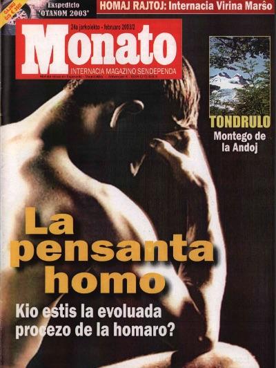 monato200302