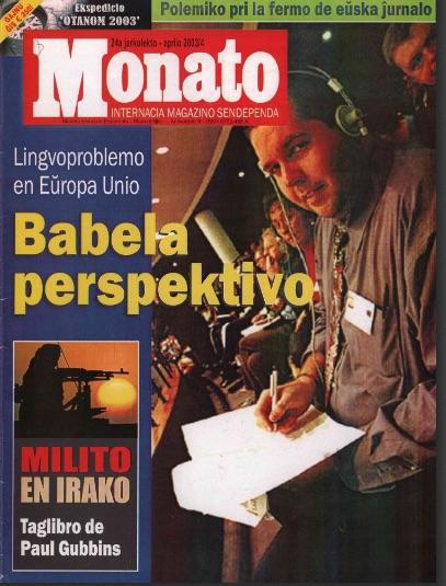 monato200304