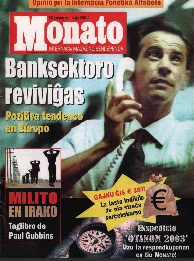 monato200305