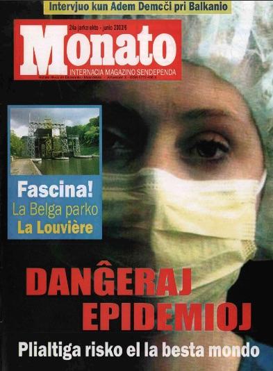 monato200306