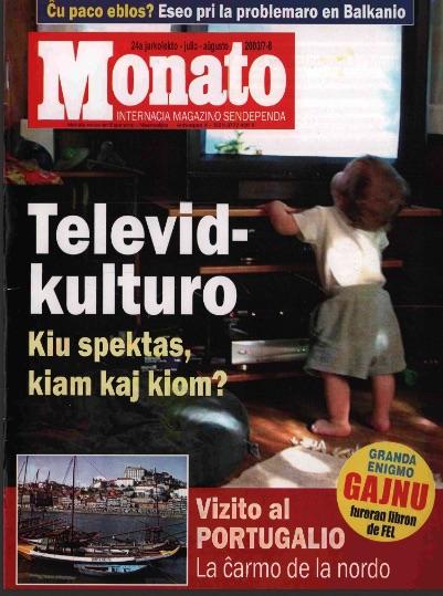 monato200307