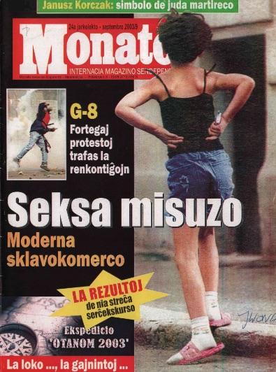 monato20030809