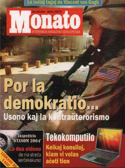 monato200310