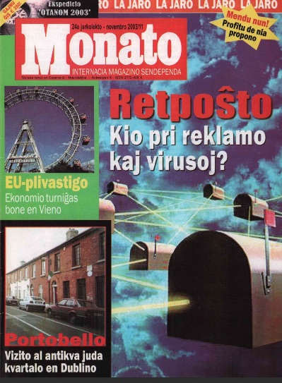 monato200311