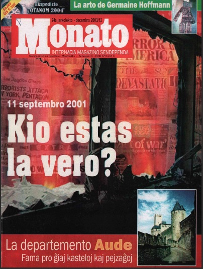 monato200312