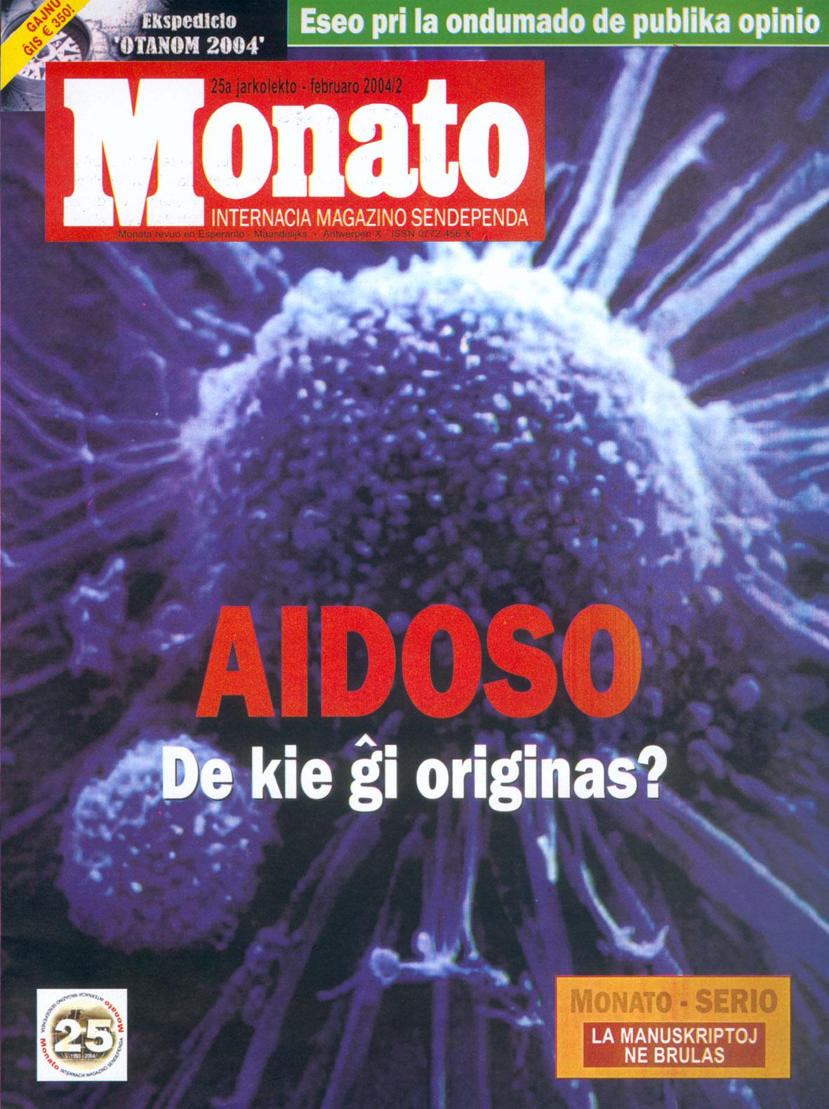 monato200402