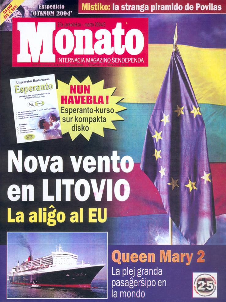 monato200403