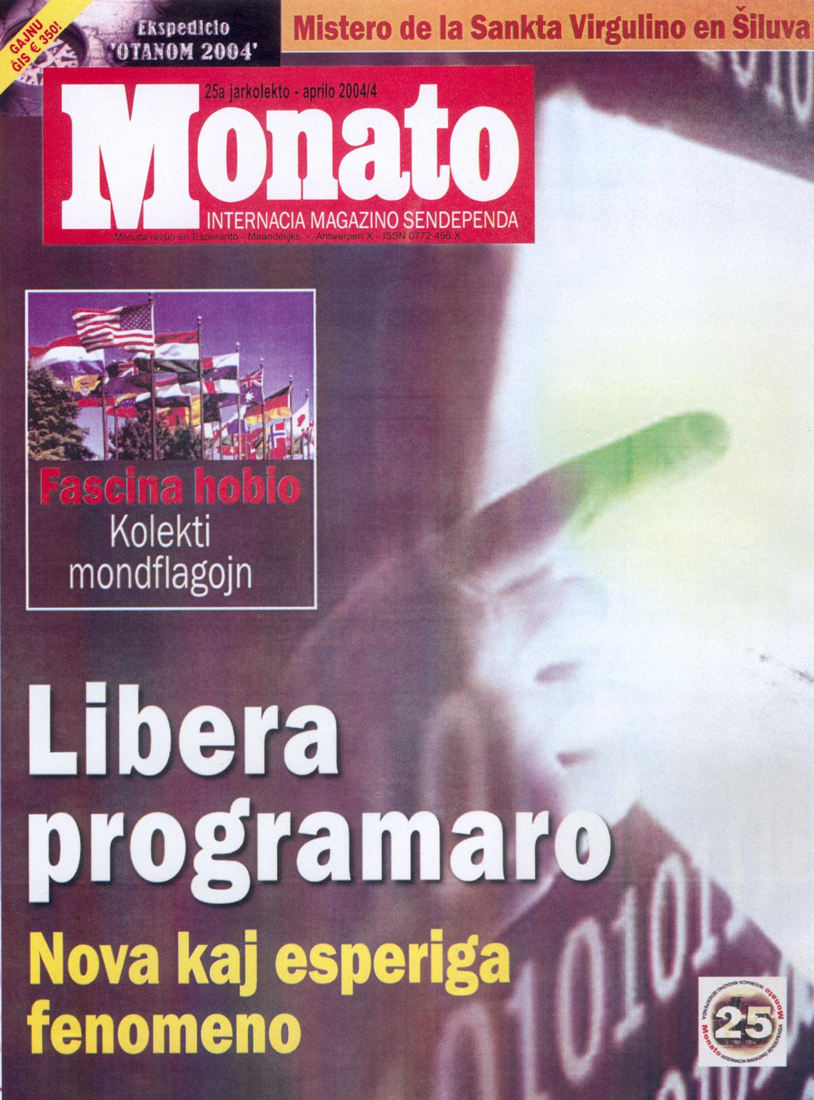 monato200404