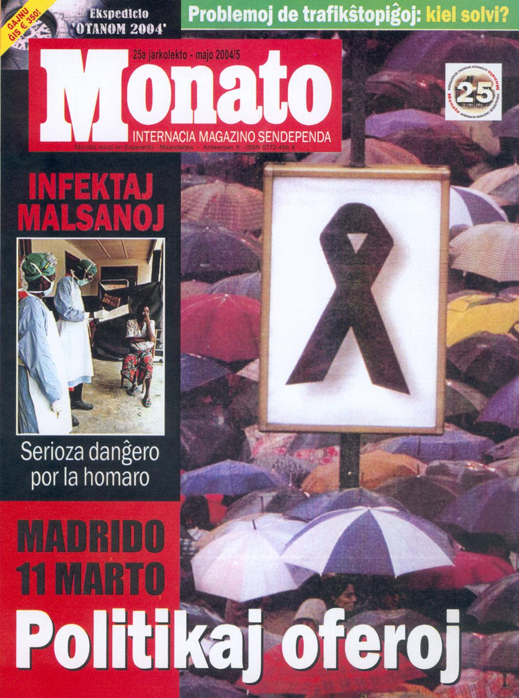 monato200405