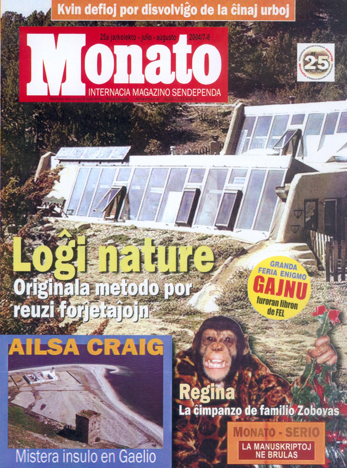 monato200407