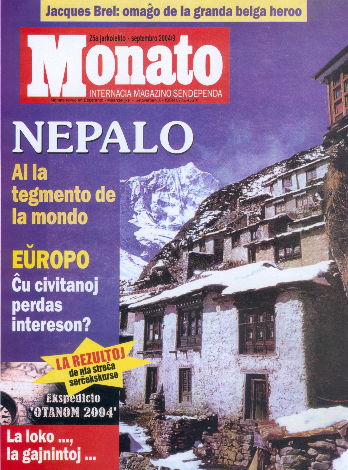 monato20040809