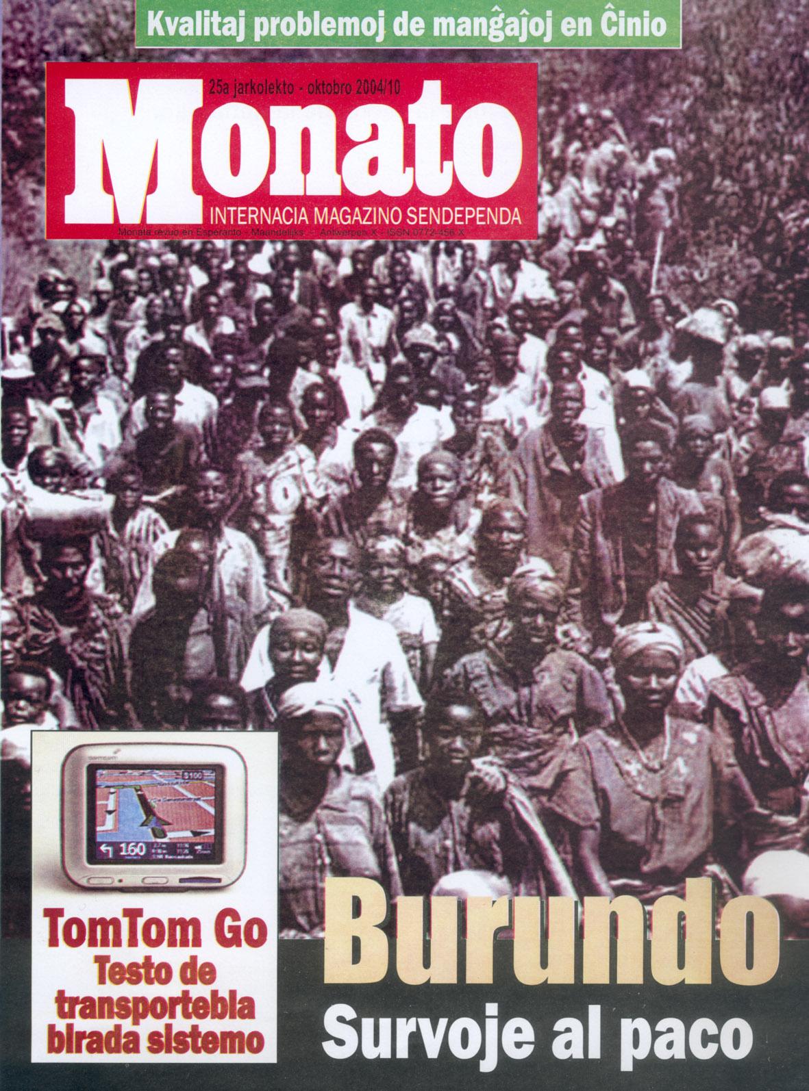 monato200410