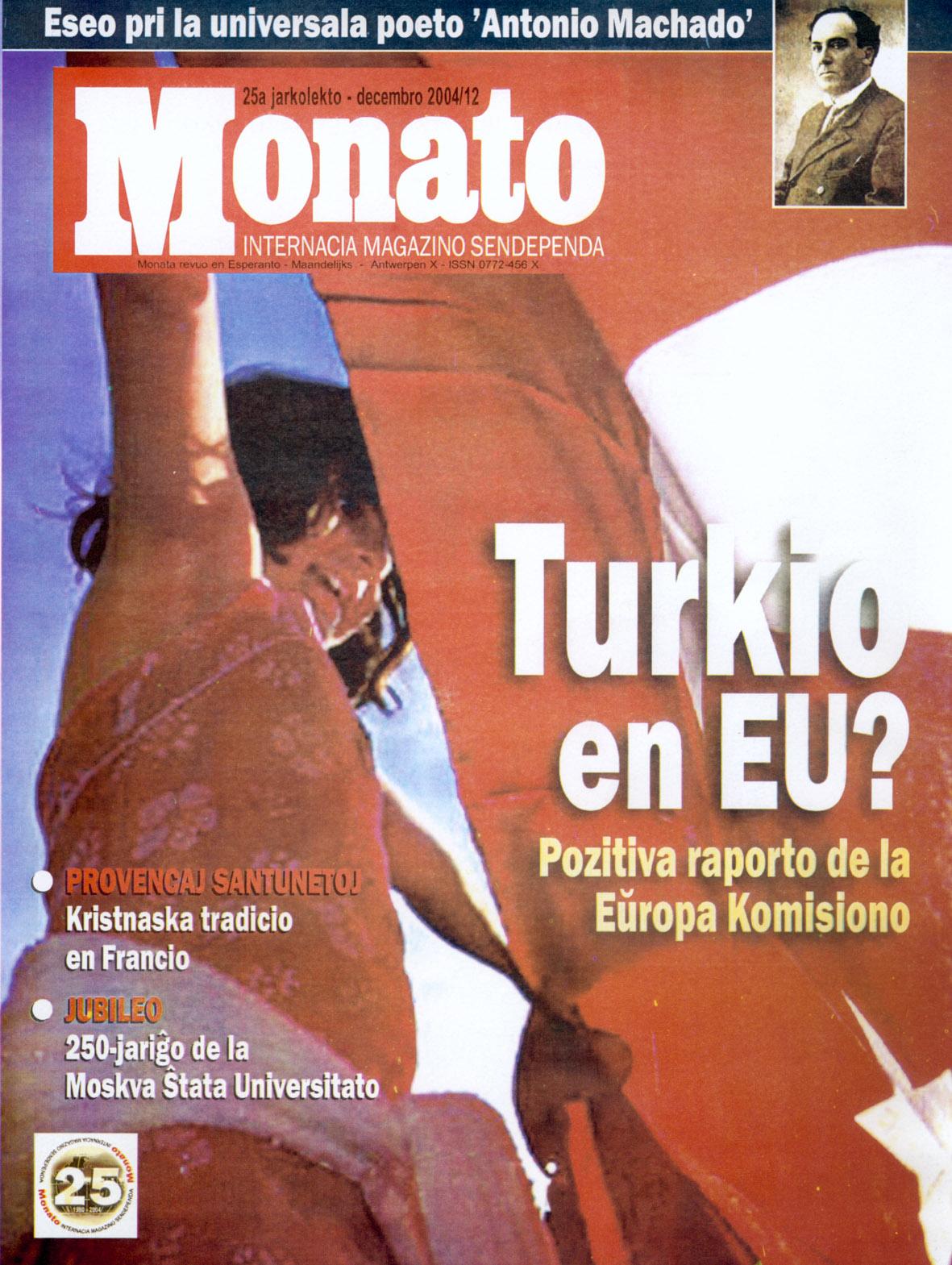monato200412