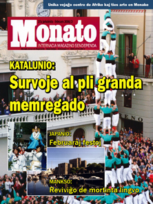 monato200602