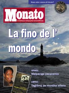 monato200603