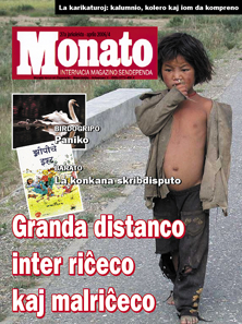 monato200604