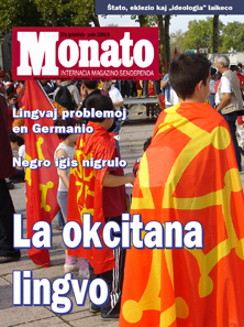 monato200606