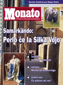 monato20060809