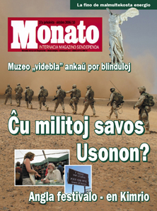 monato200610
