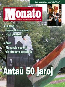 monato200611