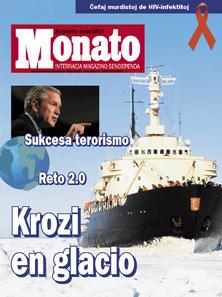 monato200701