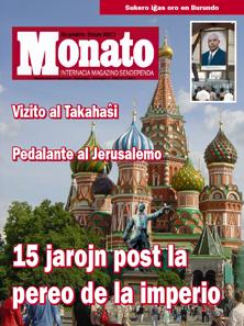 monato200702