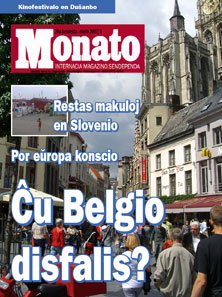 monato200703