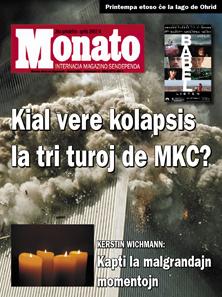monato200704