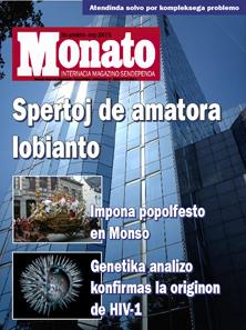 monato200705