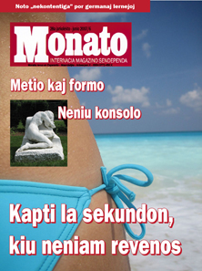 monato200706