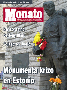 monato200707