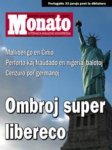 monato20070809