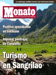 monato200710