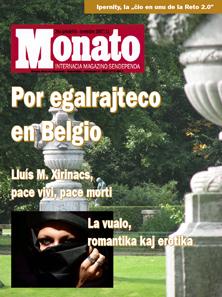 monato200711