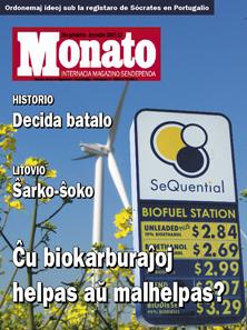 monato200712