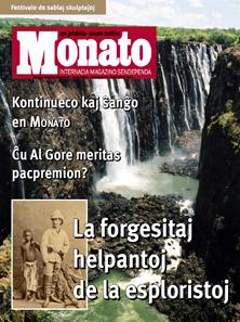 monato200801