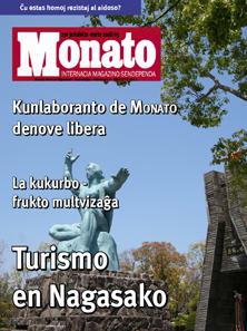monato200803