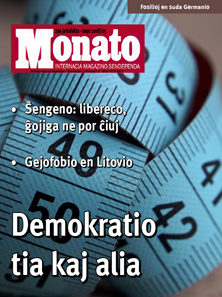 monato200805