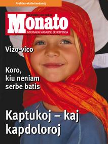monato200806