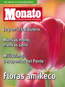 monato20080809