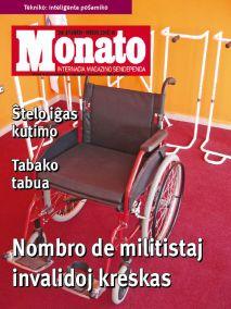 monato200810
